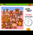 counting teddy bears educational game vector image vector image