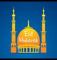 creative Eid Mubarak Islamic festival greeting car vector image vector image
