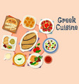 greek cuisine tasty lunch dishes icon vector image vector image