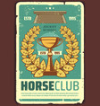 horse racing club poster with laurel wreath vector image vector image
