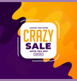 yellow and purple sale banner template design vector image