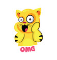 yellow suprised cat saying omg on a white vector image