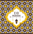 greeting card eid mubarak with frame lamp and vector image vector image