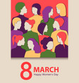 international women s day different vector image vector image