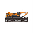 excavator logo vector image vector image