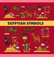 egypt symbols egyptian culture landmarks and vector image vector image