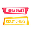 deals and offers sale banner in 3d style vector image vector image