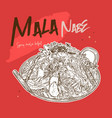 mala hot pot traditional chinese hot and spicy vector image vector image