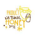 natural product honey 100 percent logo symbol vector image vector image