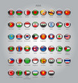 set round glossy flags sovereign countries vector image vector image