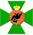 flag garrison sofia infantry regiment vector image vector image