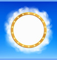 round blank frame with copy space in clouds vector image vector image
