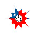 soccer ball on a taiwanese emblem vector image vector image