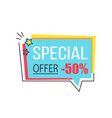 special offer promo sticker in square frame bubble vector image vector image