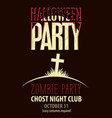 halloween party to the cemetery a moonlit night vector image vector image