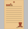 tag with a teddy bear and a train of natural brown vector image vector image