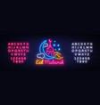 festive of eid mubarak label vector image