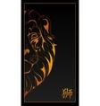 Hieroglyph Lion vector image vector image