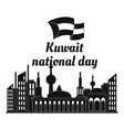 kuwait national day background simple style vector image