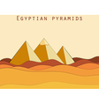Landscape with the Egyptian pyramids vector image vector image