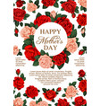rose flowers poster for mothers day vector image vector image