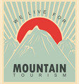 travel banner with mountains and the sun vector image vector image