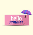 advertising background with parasol vector image