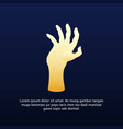 hand reaching up gesture people ask for help or vector image