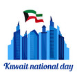 kuwait national holiday background flat style vector image