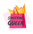 shopping slogan for apparel design vector image