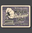 antique music instrument shop retro gramophone vector image vector image