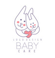 baby care logo design emblem with two cute vector image vector image