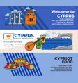 welcome to cyprus commercial travel agency banners vector image vector image