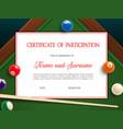 certificate participation billiard tournament vector image vector image