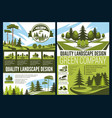 landscape green park and gardening design vector image vector image