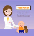 baby vaccination vector image vector image