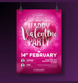 valentines day party flyer with vector image vector image