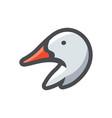duck white head icon cartoon vector image