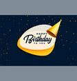 happy birthday celebration banner with realistic vector image