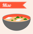 japanese food miso soup vector image vector image