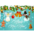 new year garland with christmas gift vector image