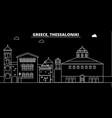 thessaloniki silhouette skyline greece vector image vector image