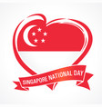 singapore national day love flag emblem vector image