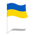 Ukraine Flag Official national mark of Ukrainian vector image vector image