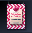 valentines day party flyer design with holiday vector image vector image