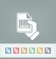 barcode document vector image vector image