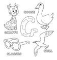 cute giraffe goose glasses gull for letter g in vector image vector image