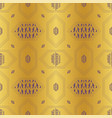gold braided chain hexagon seamless pattern vector image vector image