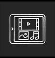 multimedia chalk white icon on black background vector image