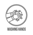 washing hands sign vector image vector image